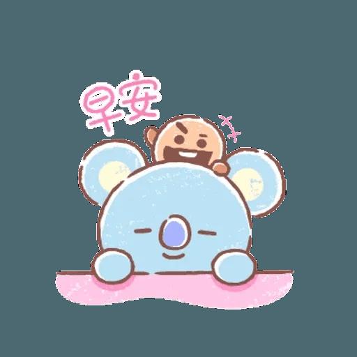 BT21(好言好語篇) - Sticker 9