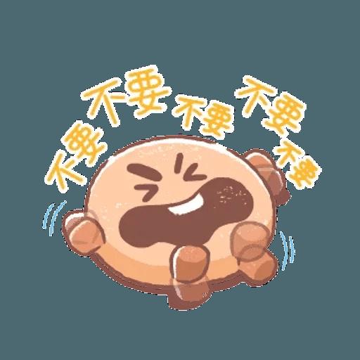 BT21(好言好語篇) - Sticker 14