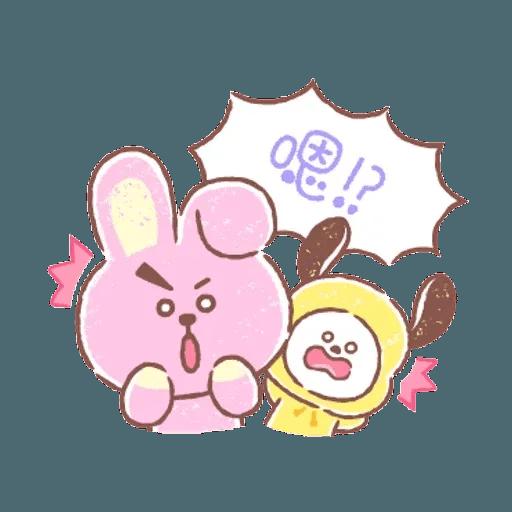 BT21(好言好語篇) - Sticker 6