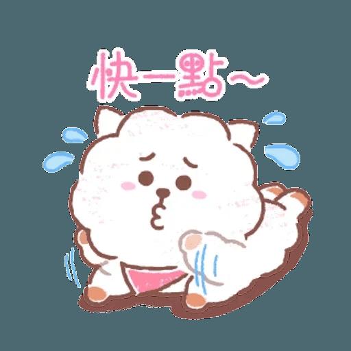 BT21(好言好語篇) - Sticker 20