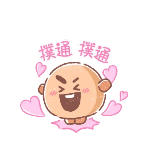 BT21(好言好語篇) - Sticker 16