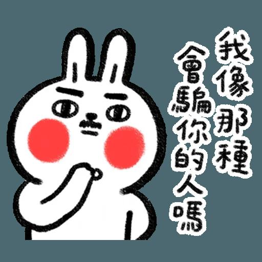 Rabbitandchick7 - Sticker 7