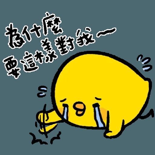 Rabbitandchick7 - Sticker 13