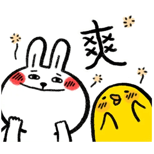 Rabbitandchick7 - Sticker 10