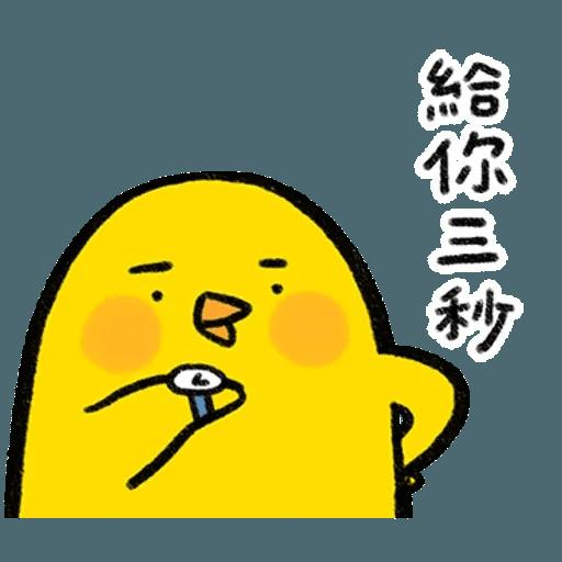 Rabbitandchick7 - Sticker 2