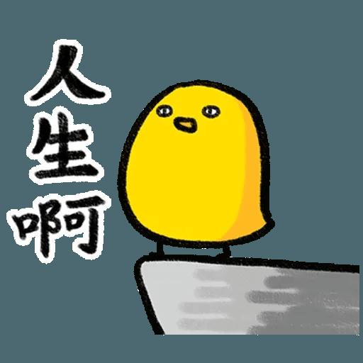 Rabbitandchick7 - Sticker 6