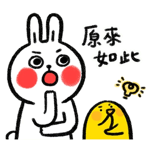Rabbitandchick7 - Sticker 9