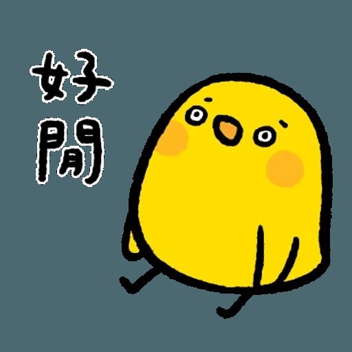 Rabbitandchick7 - Sticker 16