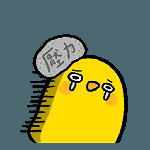 Rabbitandchick7 - Sticker 29