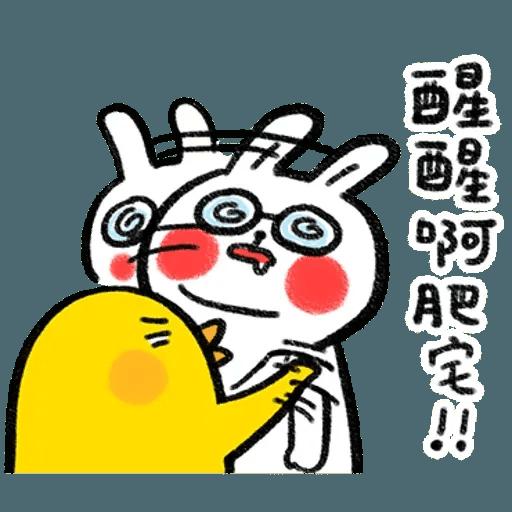 Rabbitandchick7 - Sticker 1