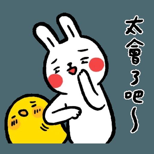 Rabbitandchick7 - Sticker 21