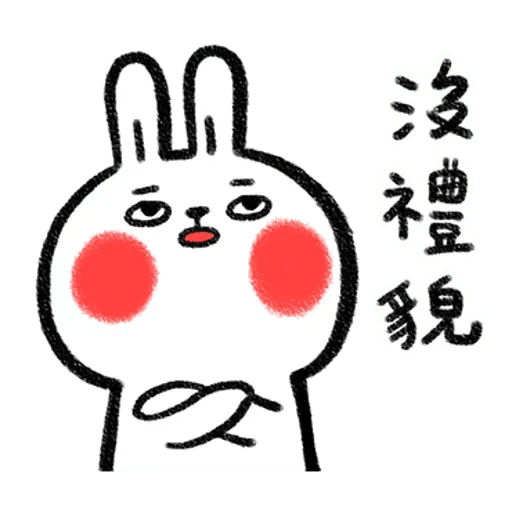 Rabbitandchick7 - Sticker 3