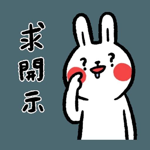 Rabbitandchick7 - Sticker 26