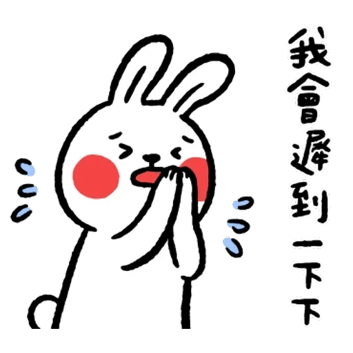 Rabbitandchick7 - Sticker 14