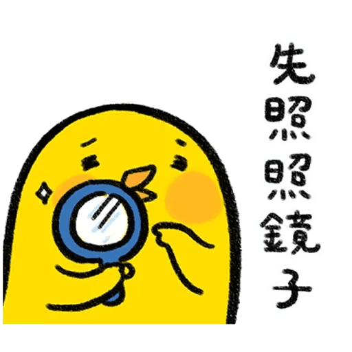 Rabbitandchick7 - Sticker 8