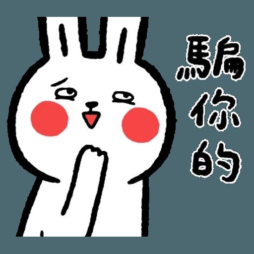 Rabbitandchick7 - Sticker 15