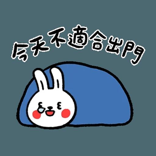 Rabbitandchick7 - Sticker 28