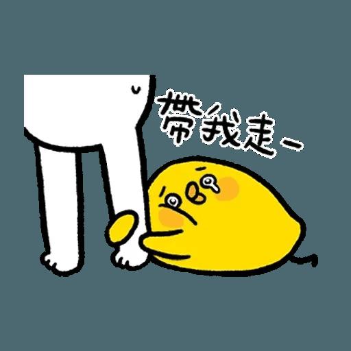 Rabbitandchick7 - Sticker 30