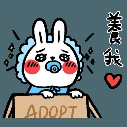 Rabbitandchick7 - Sticker 22