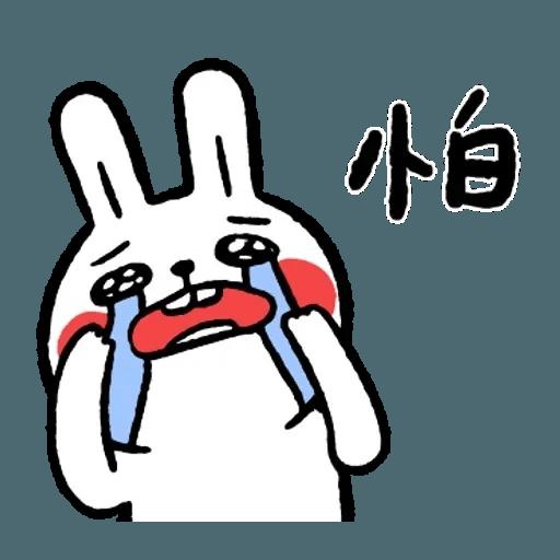 Rabbitandchick7 - Sticker 24