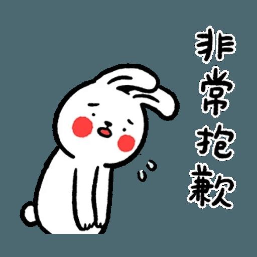 Rabbitandchick7 - Sticker 12