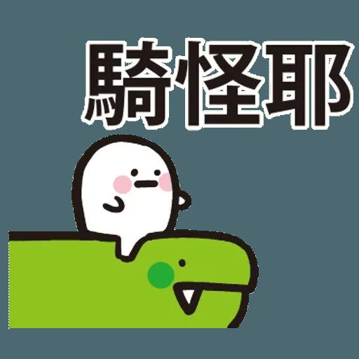 逗趣小東西 - Sticker 23
