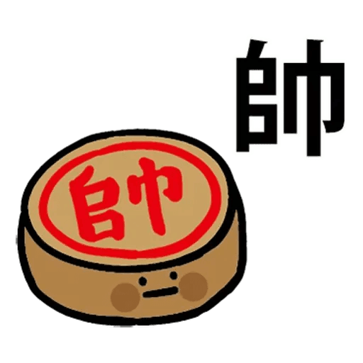 逗趣小東西 - Sticker 9