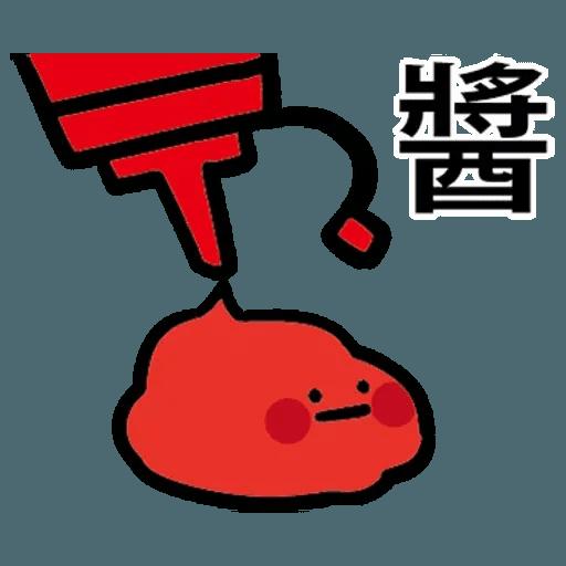 逗趣小東西 - Sticker 8