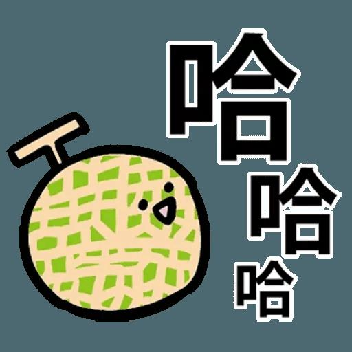 逗趣小東西 - Sticker 16