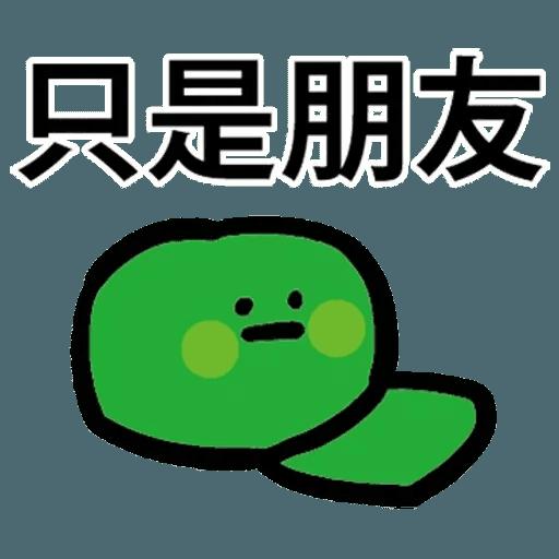 逗趣小東西 - Sticker 13