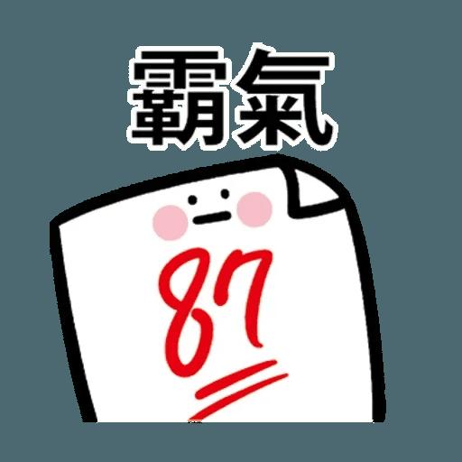 逗趣小東西 - Sticker 29