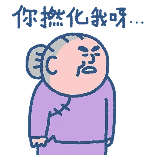 Ma - Sticker 5
