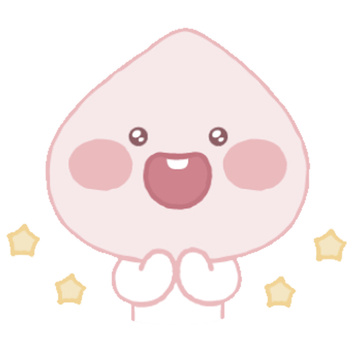 Baby apeach - Sticker 14