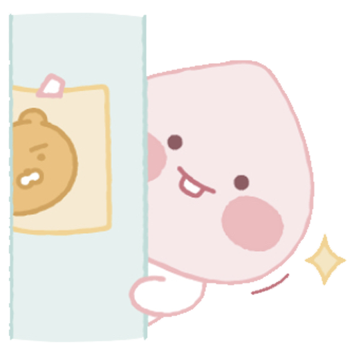 Baby apeach - Sticker 21