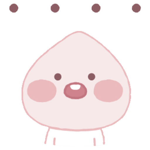 Baby apeach - Sticker 1