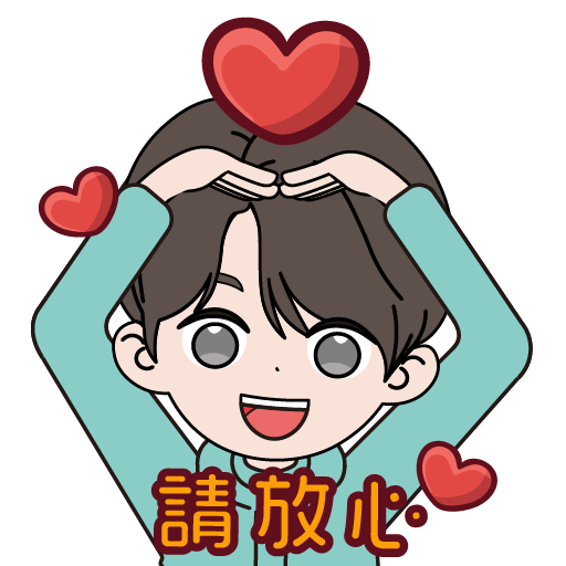 IC_Boy_Office_CS - Tray Sticker
