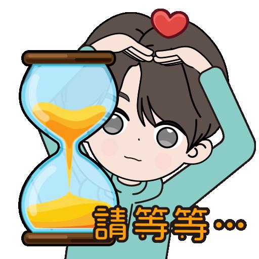 IC_Boy_Office_CS - Sticker 8