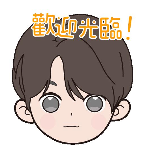 IC_Boy_Office_CS - Sticker 6