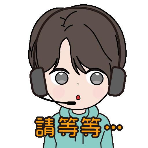 IC_Boy_Office_CS - Sticker 10