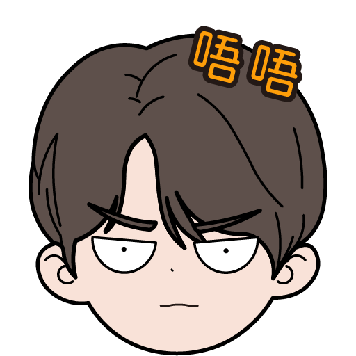 IC_Boy_Office_CS - Sticker 4