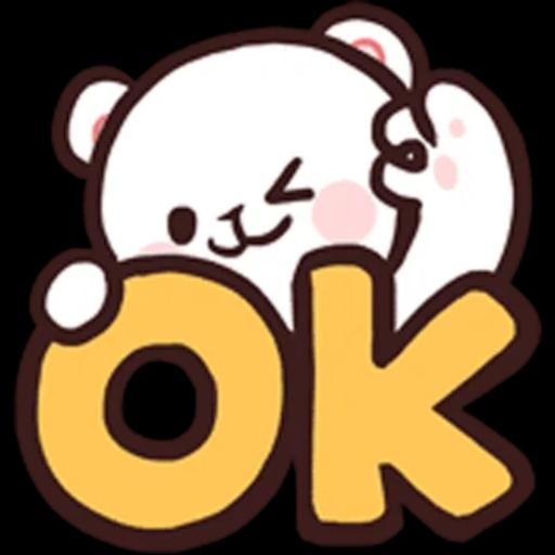 Mocha - Sticker 1