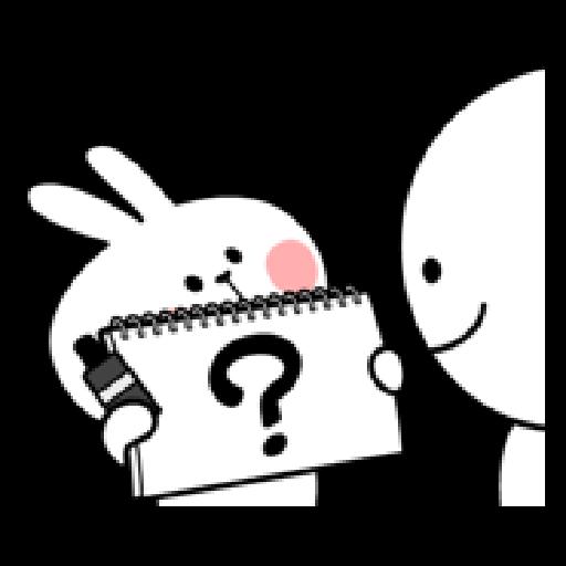 Spoiled Rabbit 2 - Sticker 19
