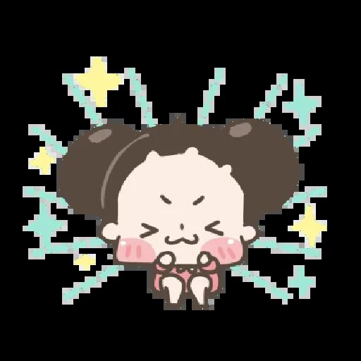 啾妹 4 - Sticker 13