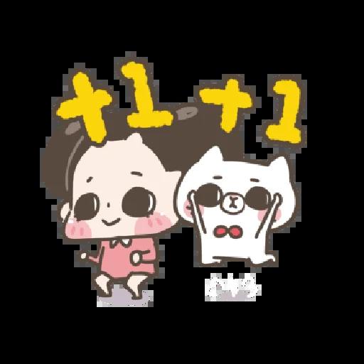 啾妹 4 - Sticker 17
