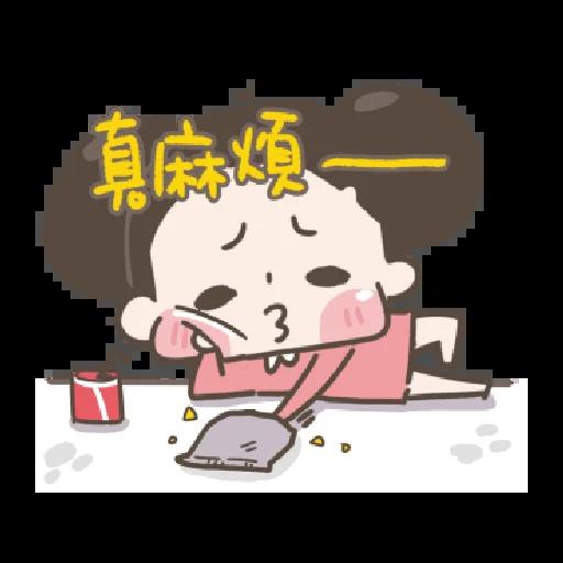啾妹 4 - Sticker 7