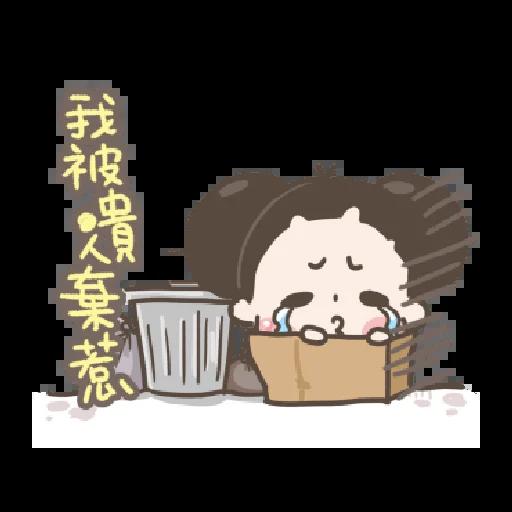 啾妹 4 - Sticker 5