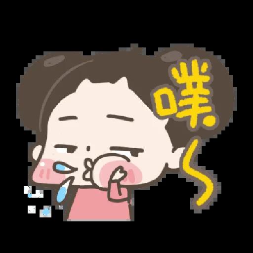 啾妹 4 - Sticker 6