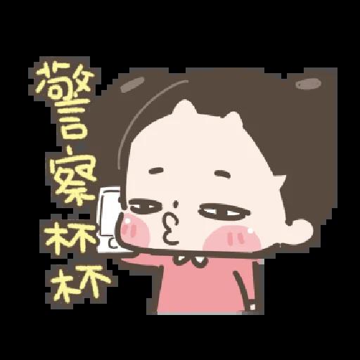 啾妹 4 - Sticker 21