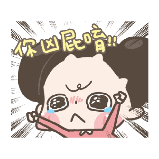 啾妹 4 - Sticker 4