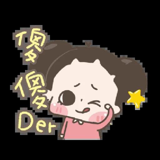 啾妹 4 - Sticker 11